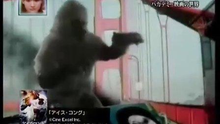 『ビーバップ!ハイヒール』'08.10.30 (1-5) バカデミー映画