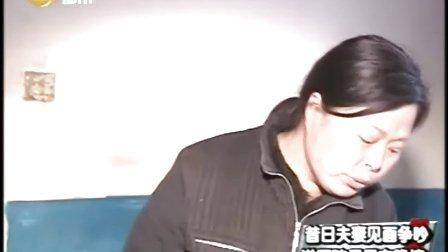 辽宁都市台 正在行动 100406陷入绝情谷的男孩3