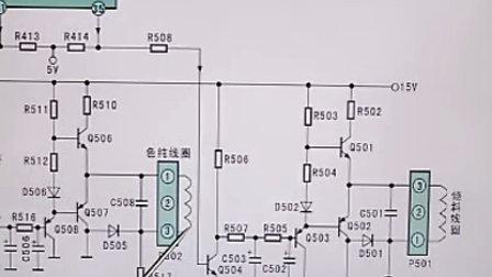 新型电脑显示器的原理维修4-4