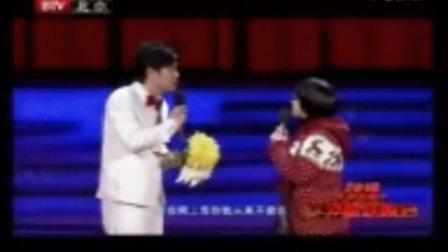 小沈阳2010年北京春晚小品 (爱是你我) 超清晰.3gp