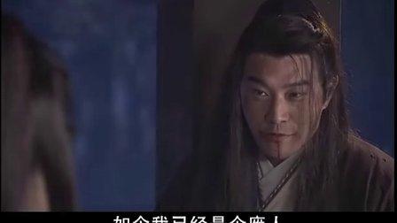 流星蝴蝶剑 30