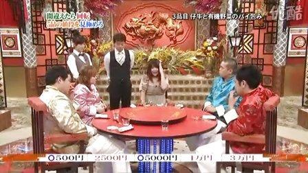 『ペケ×ポン』'10.3.12 (4-5) ターンテーブル