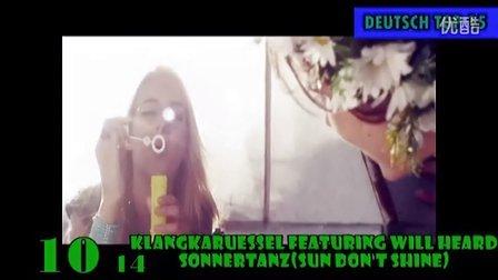 【小法独家】2013年第42期德国单曲榜,JASON DERULO强势3连冠!