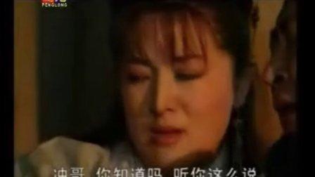 古装电视剧《 长白英雄传》33