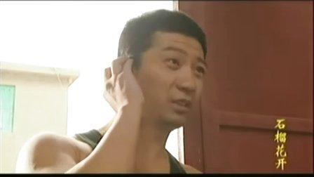 石榴花开-028.rmvb