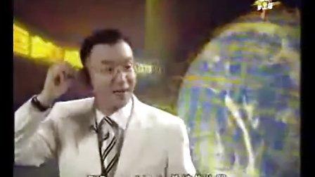 视频:陈安之演讲卖产品不如卖自己
