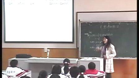 七年级数学优质示范课《整式乘法》杨晓红