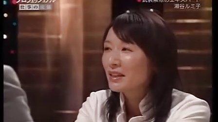 [道兰][NHK纪录片]永别了,枪火和憎恨-武装解除专家濑谷留美子
