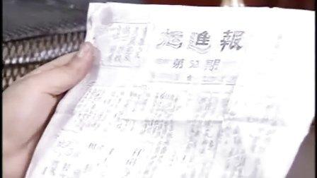 黄梅戏音乐电视剧《朝霞满天》1