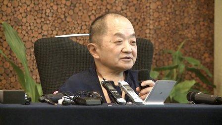 医道会 孙曼之老师 总结发言