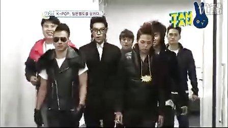 101105 深夜综艺TV 日本 KPOP