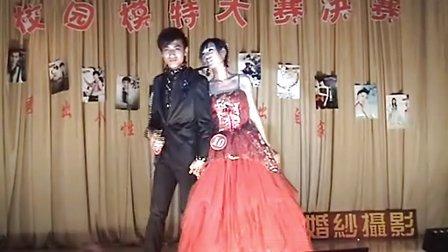 辽宁工程技术大学葫芦岛校区第二届校园模特大赛