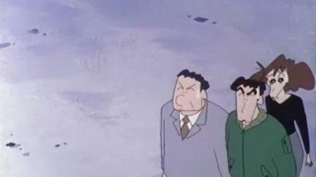 sp19961203-野原刑事の事件簿2だゾ