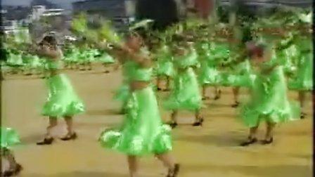 景东彝族自治县20周年县庆活动视频(四)