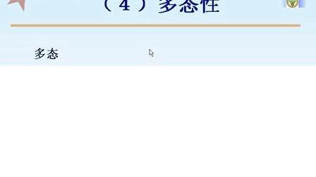东南大学C Plus Plus程序设计课程25