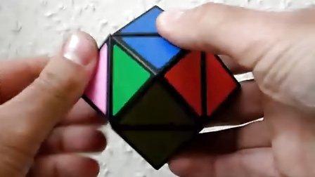 2x2x3魔方 菱形十二面体