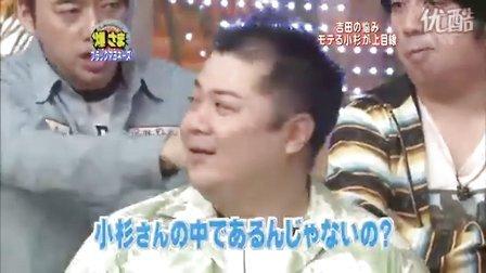 (5-9)『ザ・クレイジートーク あぶない夜会SPⅡ』 '10.4.8