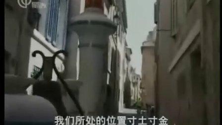 星尚X档案 100718 X风情 体验夏日马赛 X爱看 法国经典爱情电影之《大鼻子情圣》