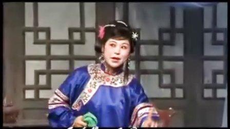 庐剧《孙自高卖水》四 魏晓波、王小兰