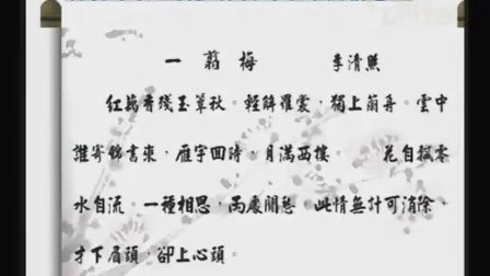 人教版_高中语文《以意逆志 知人论事》(选修)