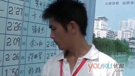 """东风风神""""我是车王""""成都站冠军:陈成"""