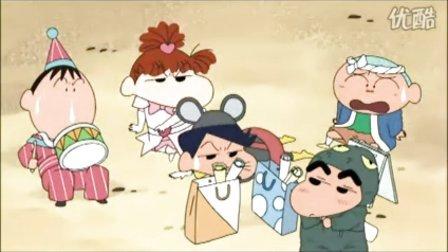 598-01-幼稚園をお助けするゾ