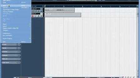 3、菜鸟变凤凰电脑音乐教程Nuendo 3 工程文件的保存