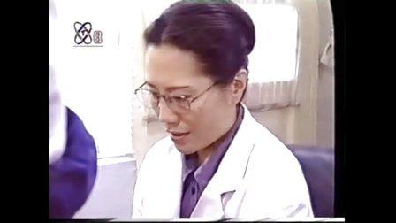 《妇产医院》第八集