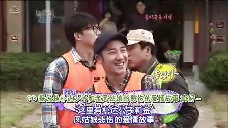 【韩语中字】121014 两天一夜 408期 金钟民 车太贤