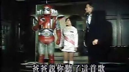 1976 天地雙龍 第3集
