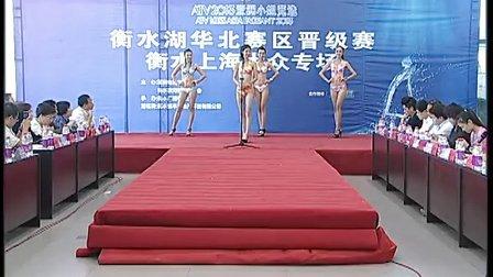 2013衡水湖亚洲小姐泳装展示 【360影艺】