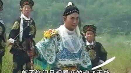 月唐传7血战太行山2