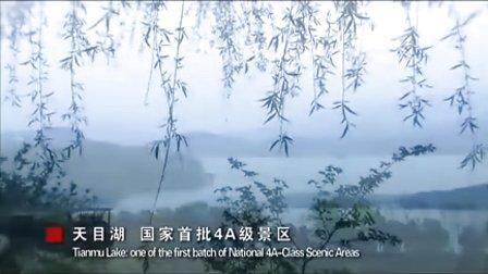 苏州传视影视传媒出品_《品质溧阳欢歌行》常州溧阳城市形象宣传片