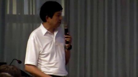 华为海思芯片设计讲座