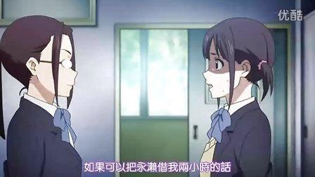 恋爱随意链接06