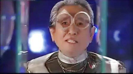 电视剧《快乐星球》第五部预告片