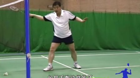 李在福《追球》(4-7) 双打接发网前小球