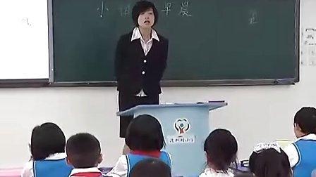 三年级语文北师大版撒陇菊《小镇的早晨》课堂实录与教师说课