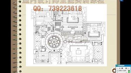 室内设计联盟免费课_小户型室内装潢效果图_施工图的绘制