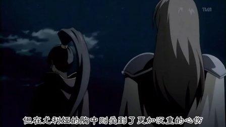 北斗神拳 拉奥外传-天之霸王 06