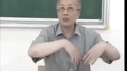 哲通论7.2
