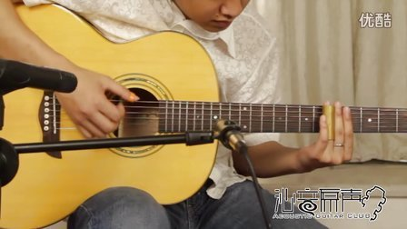 滑棒吉他,翻弹《poor boy》,沁音原声小钟