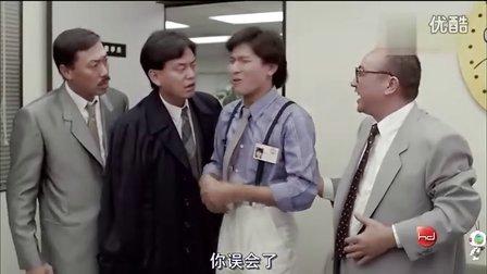 刘德华经典电影 王晶导演《精装追女仔II》超级搞笑经典之作 必看