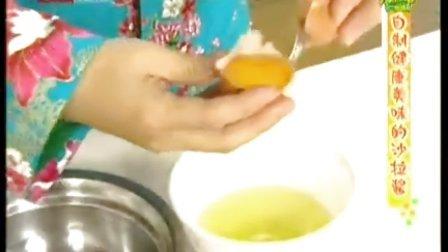 挑杏仁  自制熏鱼 自制沙拉酱(蔬菜沙拉)泡发干海参 萝卜创意小菜20100222