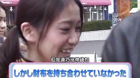 ]Making_7_「アイドルの素顔を暴く!」!shukan akb akb48