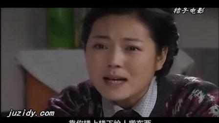 全家福电视剧16