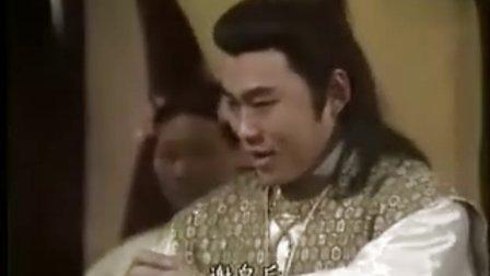 1990版大唐名捕 15