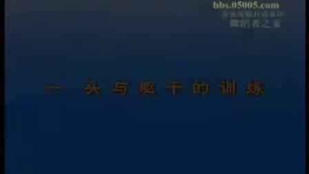 舞蹈基训教学VTS_01_2[Encode](1)