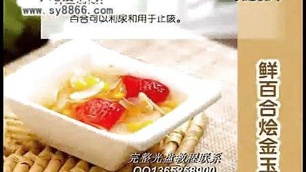 香芋糖水的做法,芋尚爱港式甜品做法大全