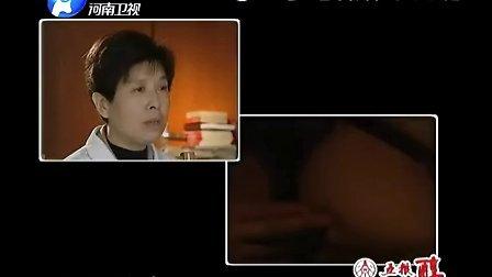 湖南枫坪78岁老太怀孕之谜